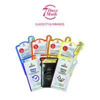 Elasticity & Firmness  7 Days Mask
