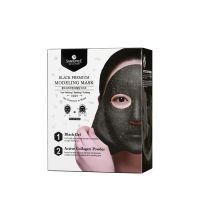 Shangpree Black Modeling Mask (Bowl + Spatula)