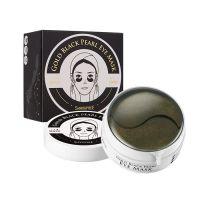 Shangpree Gold Blackpearl Eyemask