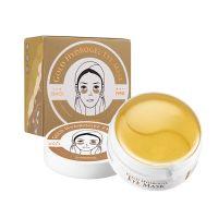 Shangpree Gold Hydrogel Eyemask