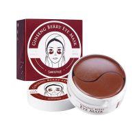 Shangpree Ginseng Berry Eyemask